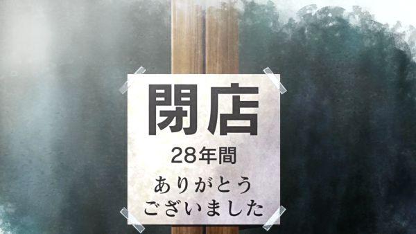 ごくドル08 (13)