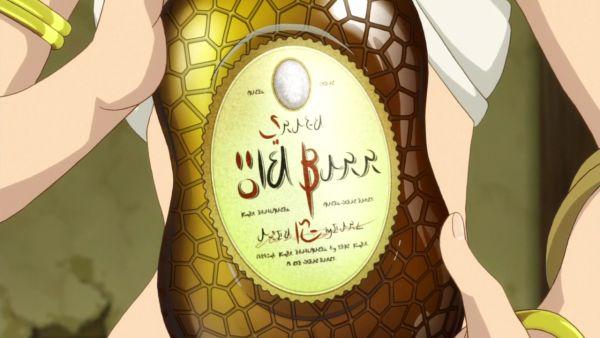 異世界魔王08 (29)