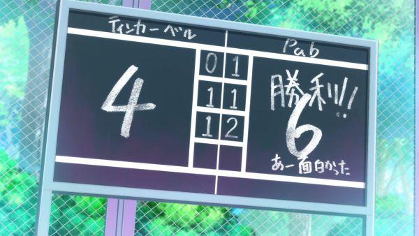 ぐらんぶる07 (44)