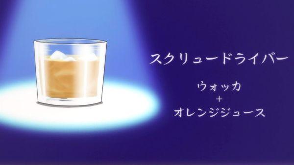 ぐらんぶる08 (12)
