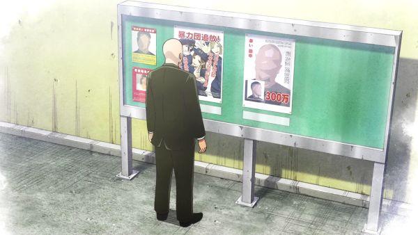 ゴクドル10 (7)
