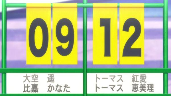 はるかな10 (14)