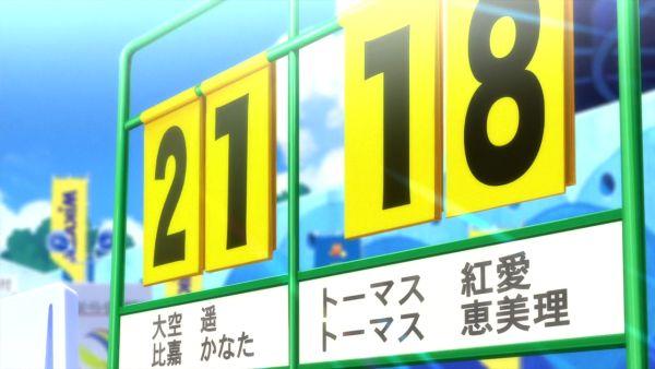 はるかな11 (1)