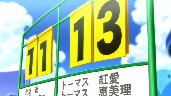 はるかな11 (8)