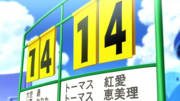 はるかな12 (1)