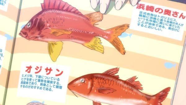 ぐらんぶる11 (8)