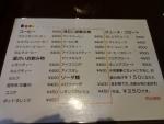 DSC06089_2018081400052150e.jpg