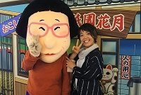 吉本新喜劇 綾子
