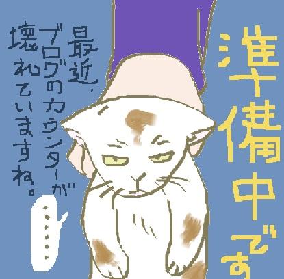 2018-08-29 kyoumiya00