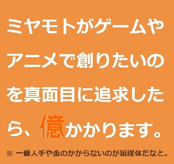 2018-09-01 orange-gazou