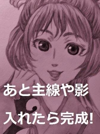 2018-09-08 usausausausa