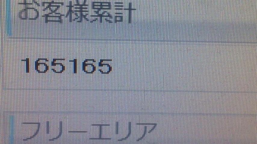 165165.jpg