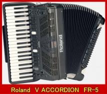 ローランド Vアコーディオン FR-5