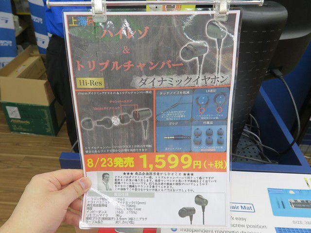 DN-915433_03.jpg