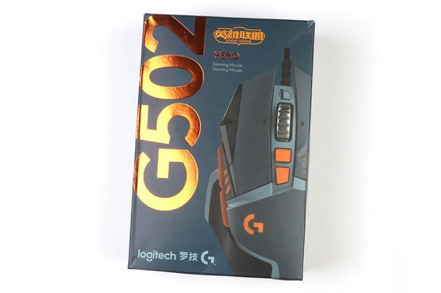 G502_HERO_LoL_01.jpg