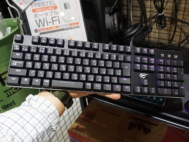 Mouse-Keyboard1808_07.jpg