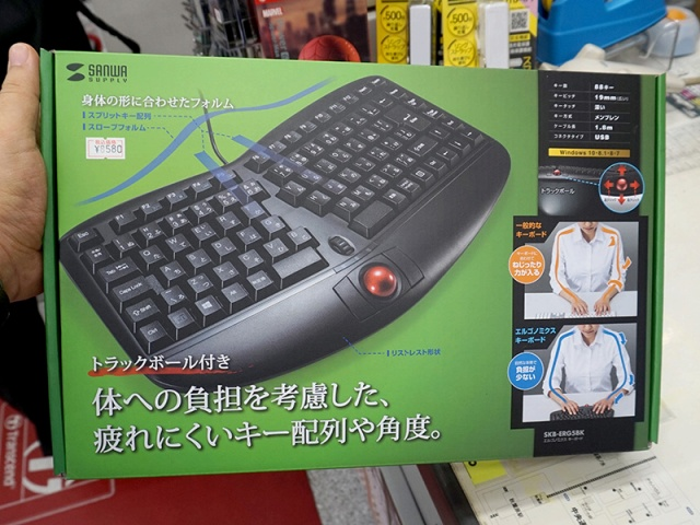 Mouse-Keyboard1808_09.jpg
