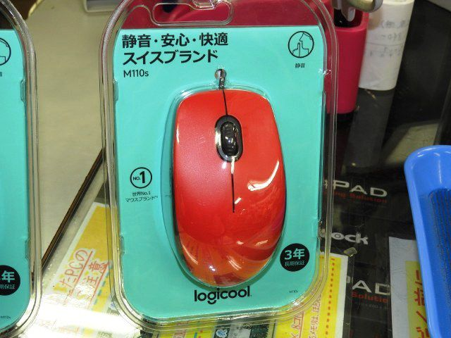 Mouse-Keyboard1809_05.jpg