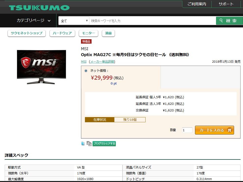 Optix_MAG27C_01.jpg
