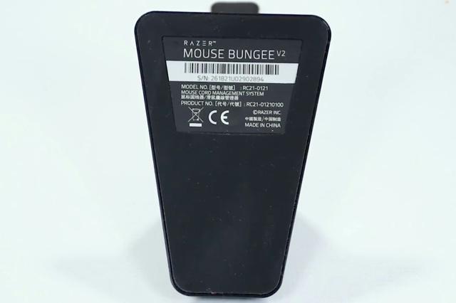 Razer_Mouse_Bungee_V2_06.jpg
