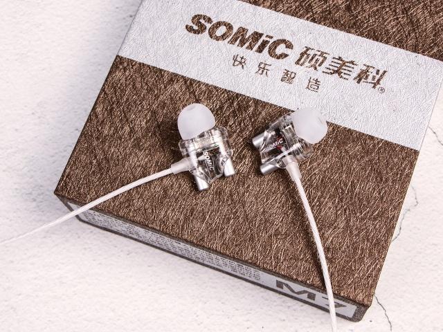 SOMiC_M7_06.jpg