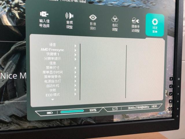 VX3211-4K-MHD-7_04.jpg