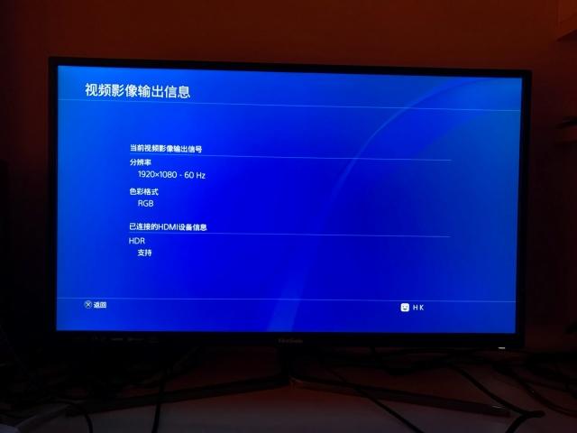 VX3211-4K-MHD-7_09.jpg