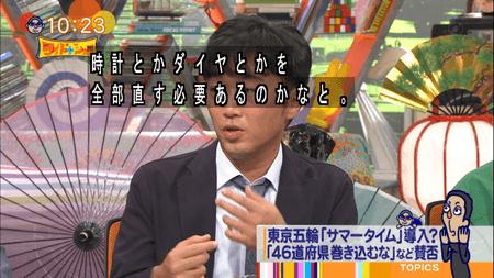 スピードワゴン小沢一敬3