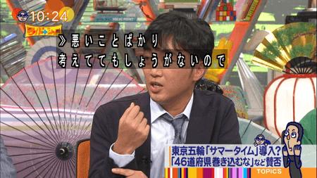 スピードワゴン小沢一敬4