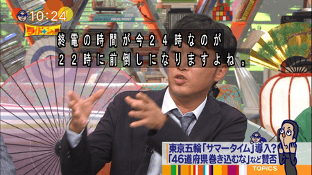 スピードワゴン小沢一敬6