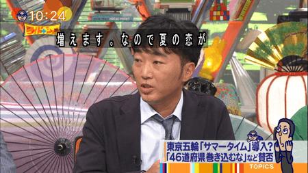 スピードワゴン小沢一敬8