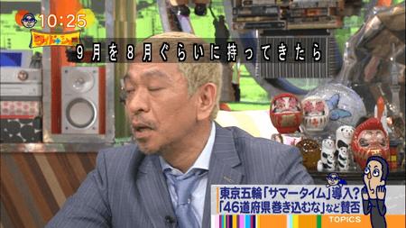 松本人志7