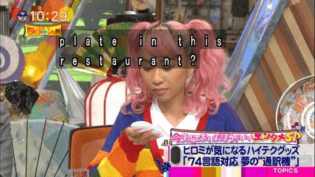 おすすめの料理英語2
