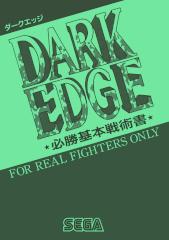 darkedge_01.jpg