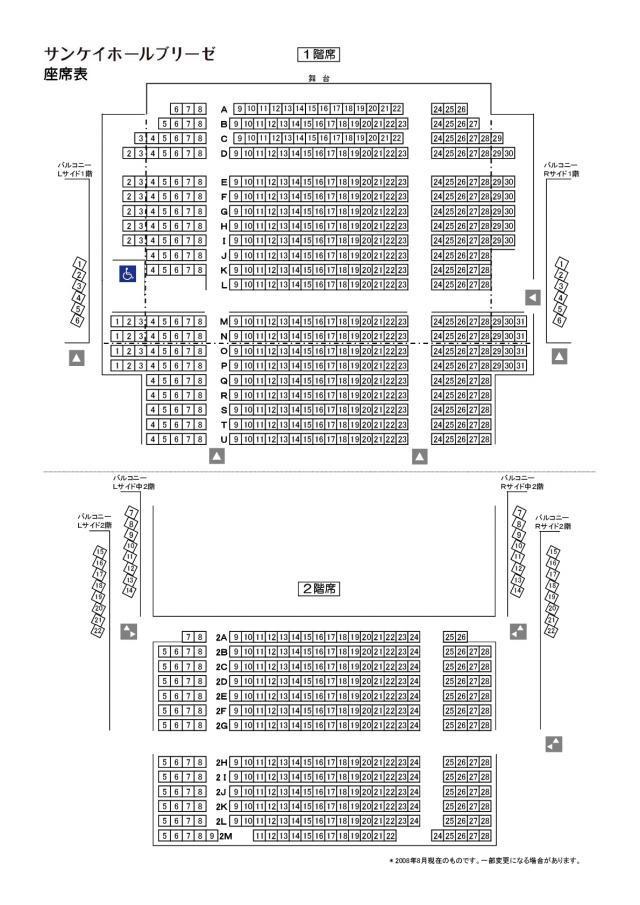 seat-001_convert_20181003205316.jpg