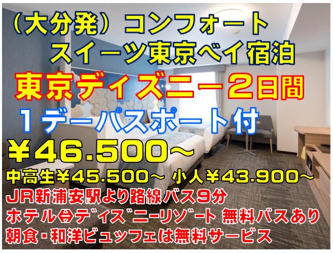 9_20181010135201ce3.jpg