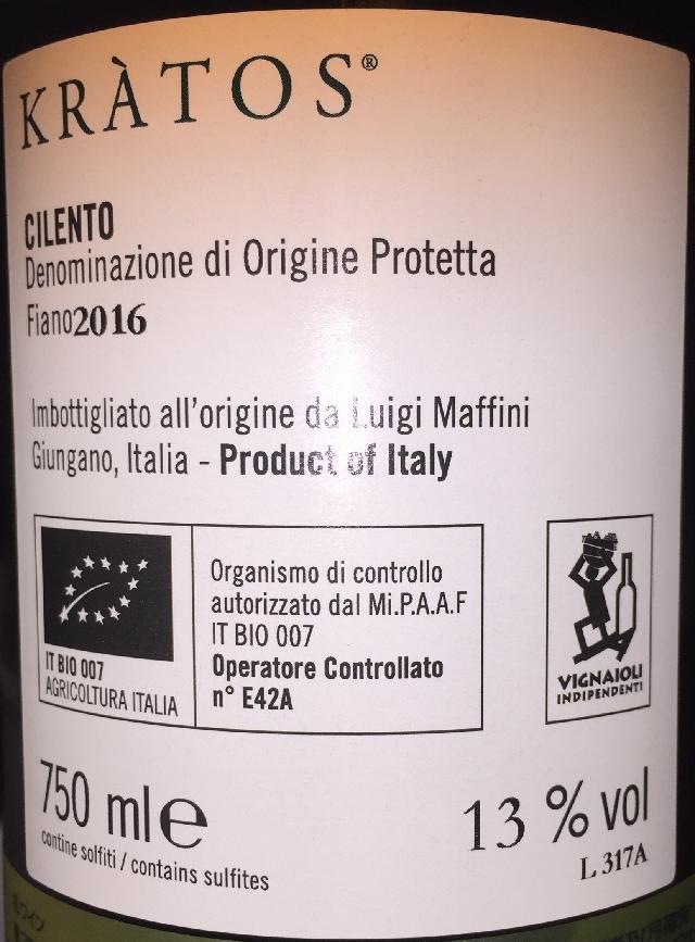Kratos Cilento Fiano Luigi Maffini 2016 part2