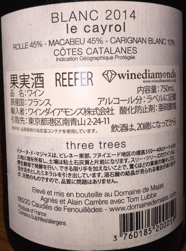 Domaine de Majas Three Trees Blanc le Cayrol 2014 part2