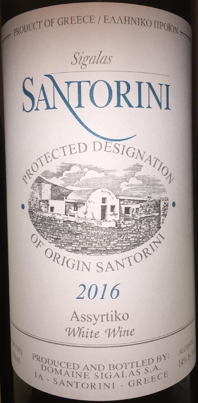 Santorini Assyritiko Somaine Sigalas 2016 part1