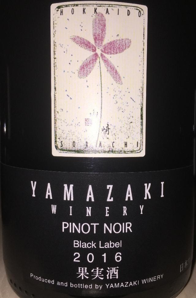Yamazaki Winery Pinot Noir 2016 black label