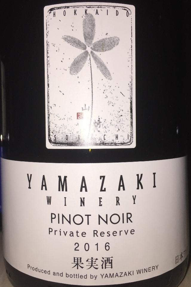 Yamazaki Winery Pinot Noir Private Reserve 2016
