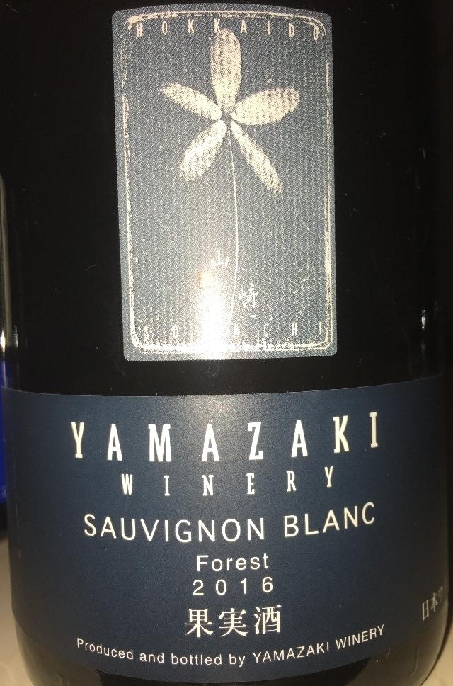 Yamazaki Winery Sauvignon Blanc Forest 2016