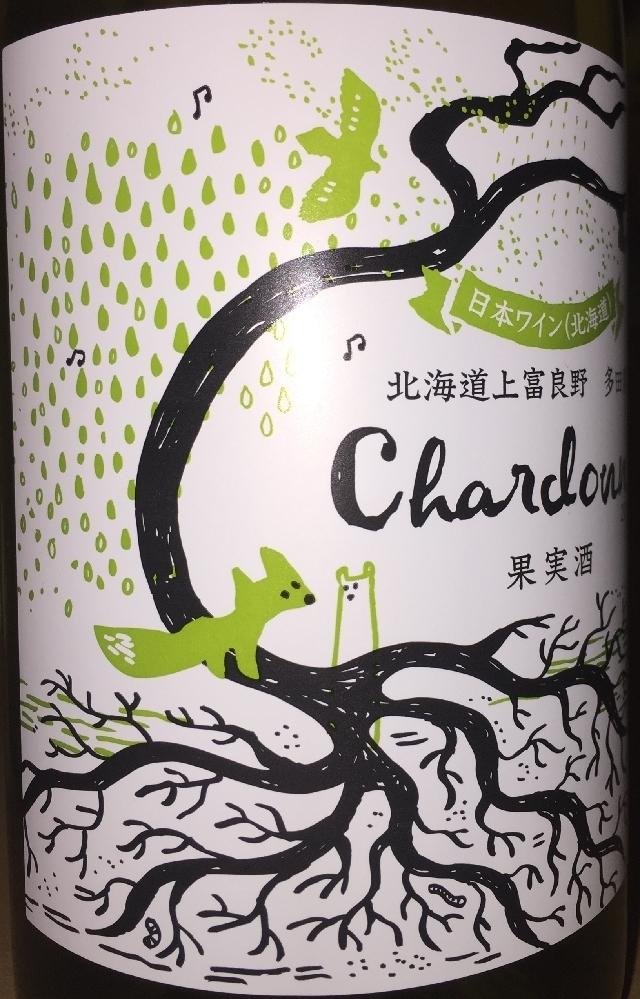 Tada Winery Chardonnay 2017 part1