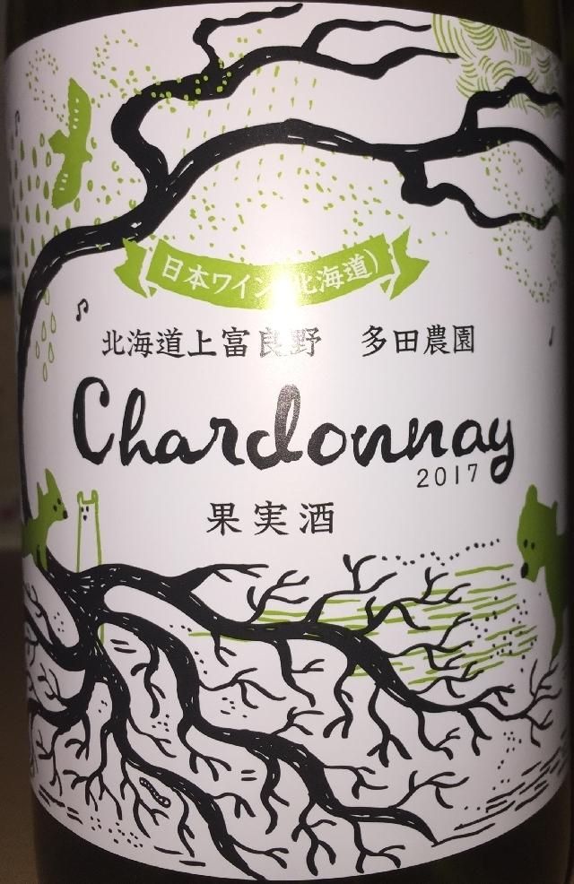 Tada Winery Chardonnay 2017 part2