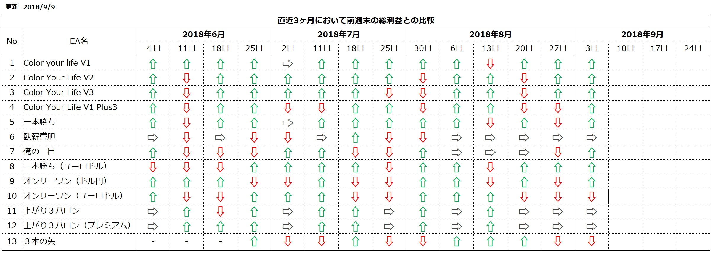 comment_20180909_1.jpg