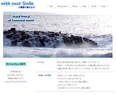 withyourSmile_Top.jpg