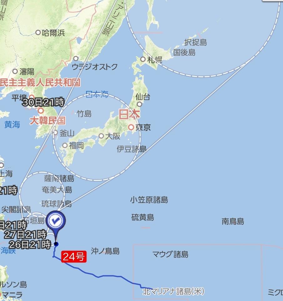 typhooninfo20180926.jpeg