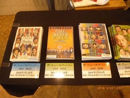P1030015 DVD