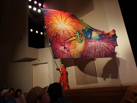 P9230265 大きな旗