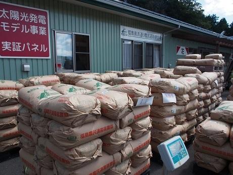 P9280207 袋農民運動